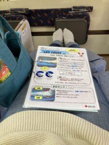 献血用の長椅子に上がったところ