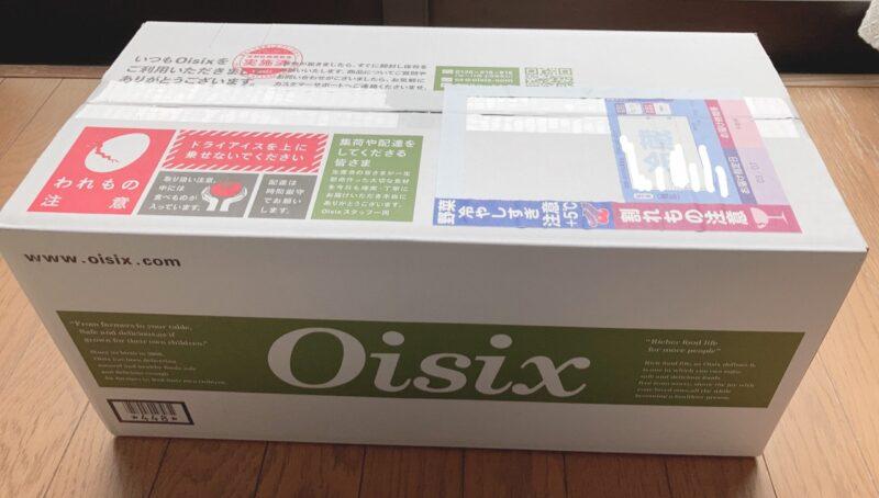 オイシックスお試しセットのボックス